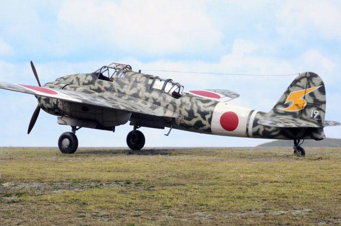 Chris Wauchop 1/48 Hasegawa Ki-45